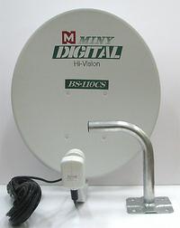 MBC-45Z.jpg