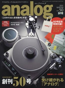 analog_50.jpg