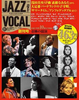 jazz_vocal.jpg