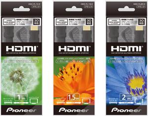 pioneer_hdmi.jpg