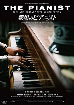 the_pianist.jpg