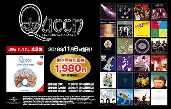 Queen_1.jpg