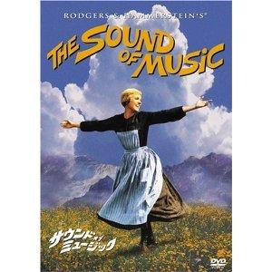 sound_of_music.jpg