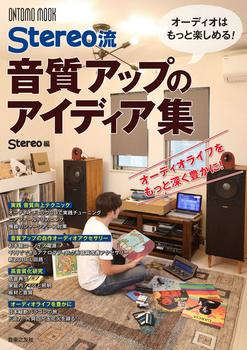 stereo_idea.jpg